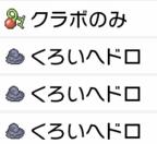 f:id:YouMashiro:20200714122521p:plain