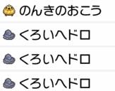 f:id:YouMashiro:20200714122703p:plain