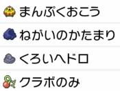 f:id:YouMashiro:20200714123037p:plain