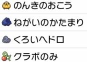 f:id:YouMashiro:20200714123310p:plain