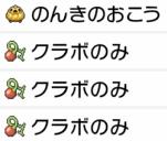 f:id:YouMashiro:20200714123618p:plain