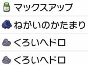 f:id:YouMashiro:20200714124029p:plain