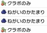 f:id:YouMashiro:20200714124630p:plain