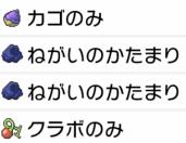 f:id:YouMashiro:20200714124851p:plain