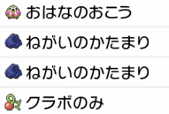 f:id:YouMashiro:20200714125016p:plain