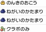 f:id:YouMashiro:20200714125208p:plain