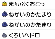 f:id:YouMashiro:20200714125709p:plain