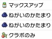 f:id:YouMashiro:20200714130049p:plain