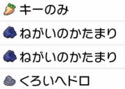 f:id:YouMashiro:20200714130248p:plain