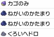f:id:YouMashiro:20200714130533p:plain