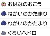 f:id:YouMashiro:20200714130751p:plain