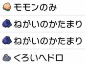 f:id:YouMashiro:20200714130916p:plain