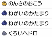 f:id:YouMashiro:20200714131119p:plain