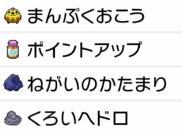 f:id:YouMashiro:20200714131707p:plain