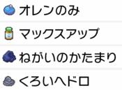 f:id:YouMashiro:20200714131922p:plain