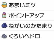 f:id:YouMashiro:20200714132324p:plain