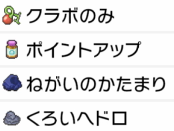 f:id:YouMashiro:20200714132542p:plain