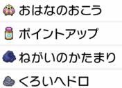 f:id:YouMashiro:20200714132907p:plain