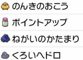 f:id:YouMashiro:20200714133156p:plain