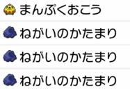 f:id:YouMashiro:20200714133511p:plain