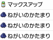 f:id:YouMashiro:20200714133641p:plain