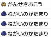 f:id:YouMashiro:20200714133906p:plain