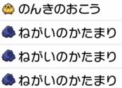 f:id:YouMashiro:20200714134052p:plain