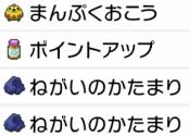 f:id:YouMashiro:20200714134508p:plain