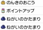 f:id:YouMashiro:20200714135028p:plain