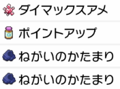 f:id:YouMashiro:20200714135226p:plain