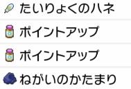 f:id:YouMashiro:20200714140040p:plain