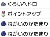 f:id:YouMashiro:20200714140322p:plain