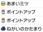 f:id:YouMashiro:20200714140709p:plain