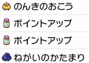 f:id:YouMashiro:20200714141245p:plain