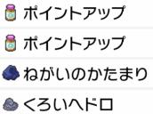 f:id:YouMashiro:20200714141955p:plain