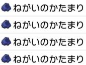 f:id:YouMashiro:20200714143219p:plain