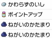 f:id:YouMashiro:20200714144225p:plain