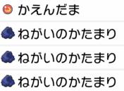 f:id:YouMashiro:20200714145900p:plain