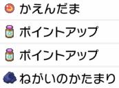 f:id:YouMashiro:20200714150532p:plain