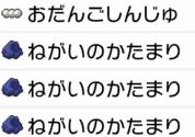 f:id:YouMashiro:20200714151810p:plain