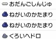 f:id:YouMashiro:20200714153014p:plain