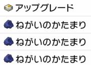 f:id:YouMashiro:20200714173347p:plain