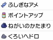 f:id:YouMashiro:20200714173819p:plain