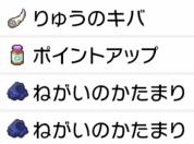 f:id:YouMashiro:20200714220128p:plain