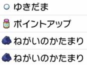 f:id:YouMashiro:20200714222437p:plain