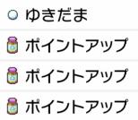 f:id:YouMashiro:20200714222842p:plain