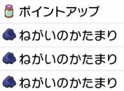 f:id:YouMashiro:20200714223906p:plain