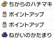 f:id:YouMashiro:20200714225304p:plain