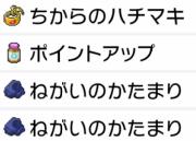 f:id:YouMashiro:20200714225504p:plain