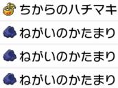 f:id:YouMashiro:20200714230013p:plain